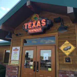 お得にsteakを食べる アメリカ旅行の際はTexas Roadhouse