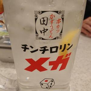 休みのビール★