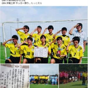 2015年 那覇ガールズ中学メンバー  準優勝しとるぞ( ≧∀≦)ノ