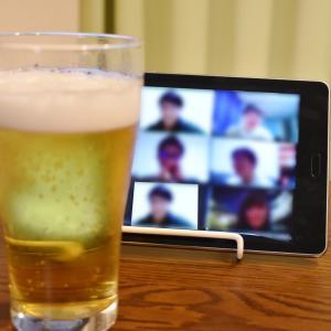 オンライン飲み会をしました。