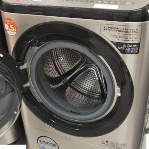 家電:洗濯機買ったよ。最高級!但し、型落ち。