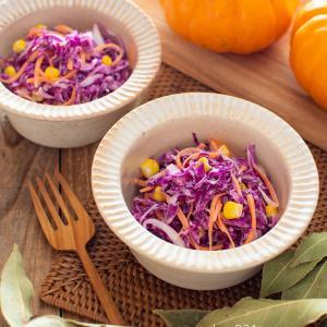 紫キャベツのコールスローサラダ。簡単!ハロウィンパーティーの前菜に♪【農家のレシピ帳】