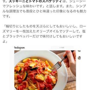 読売新聞さん運営のサイト「発言小町」に掲載されました![PR]