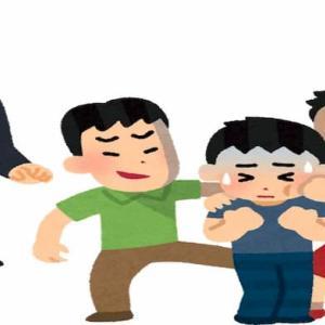 東須磨小学校・教員いじめ暴行事件、加害教員の自主退職認めず
