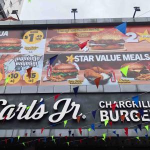 Carl's Jr.🍔
