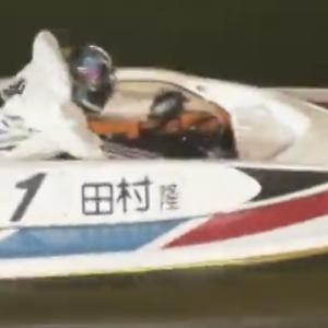 G1オールジャパン竹島特別開催64周年記念競走 最終日+今節の振り返り