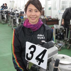 男女W優勝戦 中日スポーツ ゴールドカップ 初日