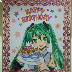 本日は誕生日です!