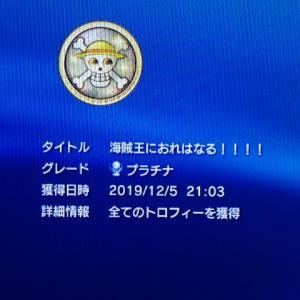 52連覇達成!