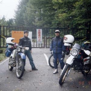 1998年9月 TTレイド乗鞍・奥飛騨雨中の旅