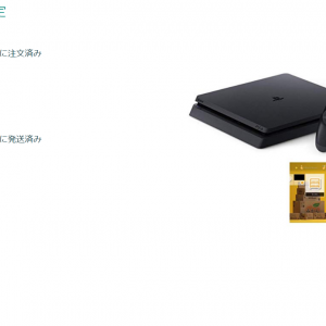 PS4買いました(3回目)