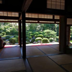 亀岡 穴太寺(あなおうじ)