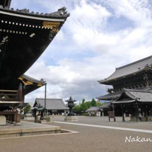 東本願寺 2020.7.12