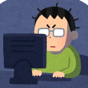 ブログと精神安定についてブログとの向き合い方について