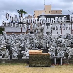 これが義士の寺だ❗️大阪の吉祥寺こそ❗️泉岳寺に負けない、由緒ある赤穂義士の墓所があり、聖地❗️