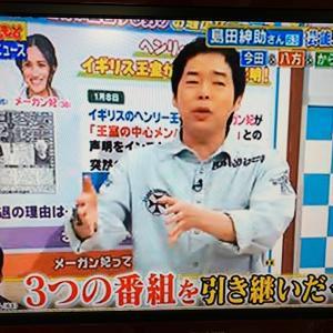 TBSオールスター感謝祭を初めから司会し、終わってセット裏で号泣した島田紳助❗️❹