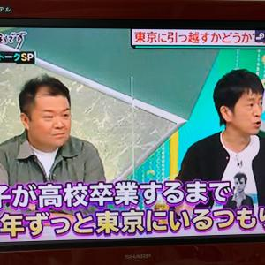 ブラマヨ吉田が【マジな本音】❸を告白❗️ 吉田は大阪、小杉は東京に家があり、ネタ作り❗️に困ってる