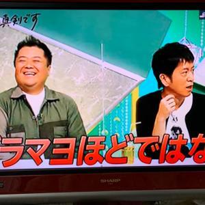 ブラマヨ吉田が【マジな本音】❺を告白❗️M-1優勝した漫才がすごい❗️のは、吉田の心が病んでたから。