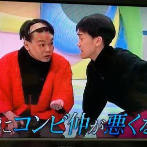宮川大輔❷❗️がコンビ・チュパチャップス解散の真実をリアルに告白❗️女漫才師やすともの番組で