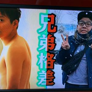漫才ミキ❶の昂生亜生の兄弟格差と、オカン【上岡の姉】の漫才結成への大反対