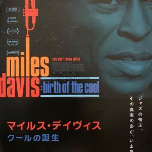 映画【マイルス・デイヴィス クールの誕生】❶最愛の妻と離婚した事を悔やみ、ジャズをロックした男❗️