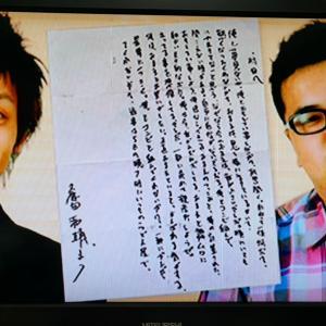 とろサーモン❶宮崎から大阪へ、NSCでバラバラになり、ドアに刺さった【久保田からの熱い手紙】