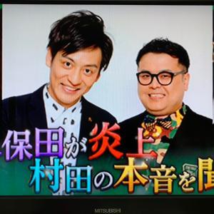 とろサーモン❸問題児久保田、なのにパワーバランス99対1で久保田圧勝❗️【ありがとう】の言葉ほしい