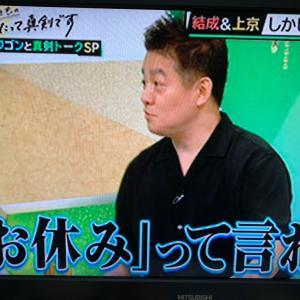 スピードワゴン❸東京でスピードワゴンを結成❗️吉本から【お休みだ】と言われ、M2カンパニー所属へ❗️