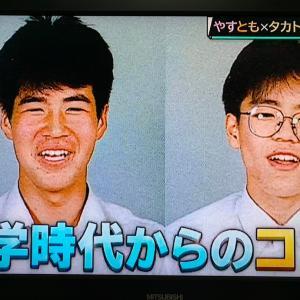 タカトシ❷札幌吉本で3年目以降、仕事が減って雑草生活に❗️30歳まで頑張ってダメなら、やめようと❗️