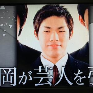 ロッチ❷キングコングが急に売れ、中岡は芸人引退❗️結婚資金を貯めるため5年働く❗️が、彼女からNO❗️