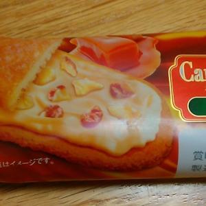 ヤマザキ『キャラメルサンド・くるみ入り』を食べました