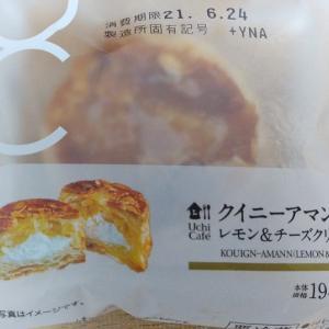 『クイニーアマン レモン&チーズクリーム』(ローソン)美味しいですね