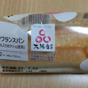 『やわらかフランスパン』(ローソン)で懐かしい駄菓子を味わう
