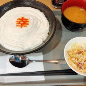 新宿御苑駅近くに昨年オープンした幸福堂カレーの新メニュー「ホワイトカレー」を食べてきた ご家庭カレーと銘打つお店のカレーのお味は果たして…?