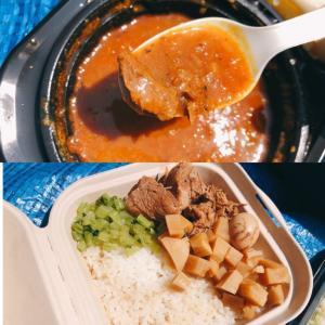 井の頭公園駅そばのビアンカーラにてお弁当をテイクアウト オシャレな雰囲気のお店で提供される台湾風弁当&エゾ鹿カレー