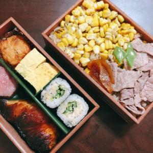 三鷹駅北口近くの和食 日なたにてテイクアウト 極上弁当の一品ごとに感動体験