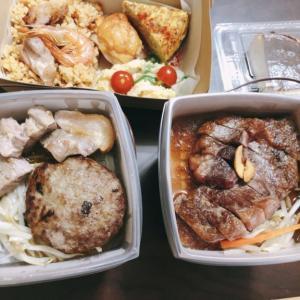 三鷹駅北口のニクータにてお弁当テイクアウト 厳選した3種のテイクアウト弁当を食べ比べ&デザートまで頂いた
