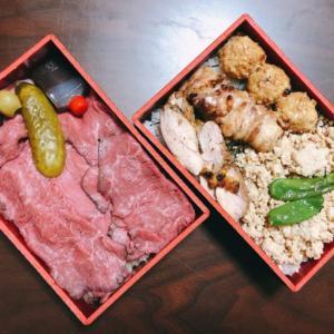 三鷹駅北口の焼鳥 山もとにて焼き鳥弁当とローストビーフ弁当の2種をテイクアウト 人気焼き鳥店の味を自宅で