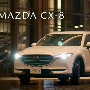 CX-8 2019年次改良発表されました!
