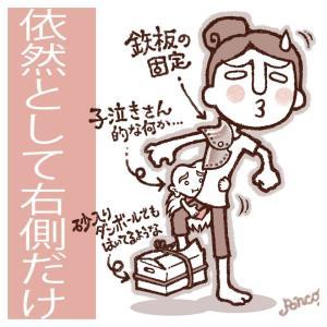 ◆歩行困難全容図説