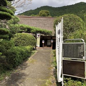 福島家と小澤酒造(澤乃井)見学(2019/10/27)