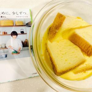 余った食パンでフレンチトースト作り