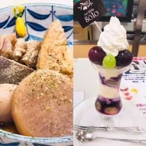 横浜そごうのイベント全国愛されグルメ&駅弁めぐりのイートインで静岡おでんとフルーツパフェいただきました!