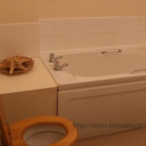 海外でお風呂!洗い場なし!バスタブだけで入浴する方法!