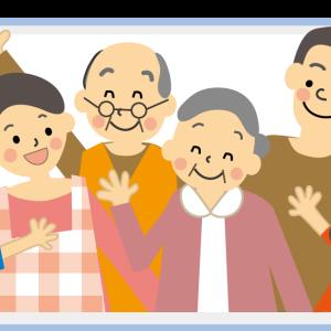 2/12 (水) 波多江みゆきさんの『傾聴と伝え方講座』のお知らせ