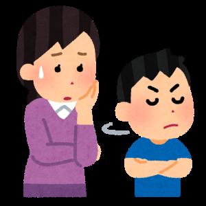 10/14 (水) 米田和子先生の講座『 ペアレント トレーニング 思春期』のお知らせ