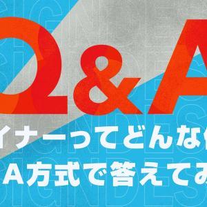 デザイナーってどういう仕事?仕事内容、勤務時間などあらゆる疑問点にQ&Aで答えます!