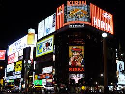 【残暑】ストレスの多いこの世の中、札幌で残暑を乗り切りつつ楽しみませんか?【神提案】