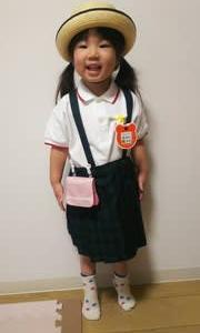 仙台からの孫娘便り・・その9/幼稚園の夏制服を着用した様子。