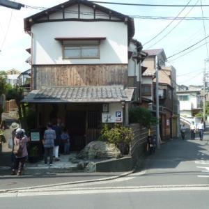 湘南平ついでに「杉本のきじ丼&博多丼」を食べてきました!